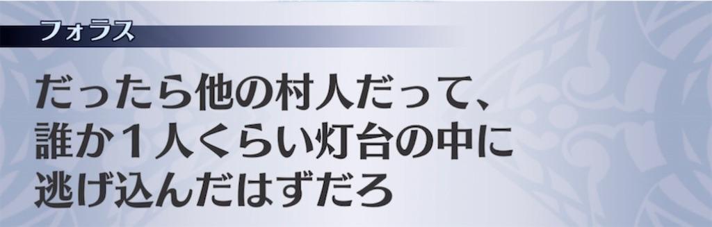 f:id:seisyuu:20210412201341j:plain