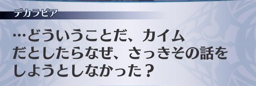 f:id:seisyuu:20210412201648j:plain