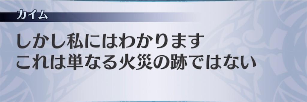 f:id:seisyuu:20210412201759j:plain