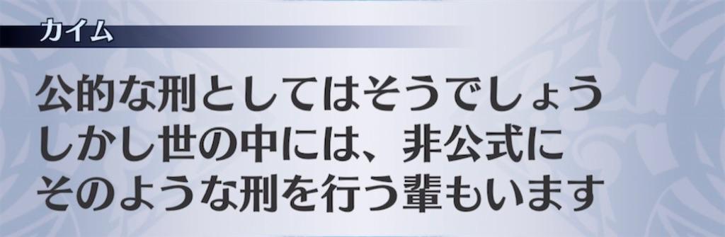 f:id:seisyuu:20210412202025j:plain