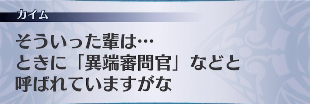f:id:seisyuu:20210412202028j:plain