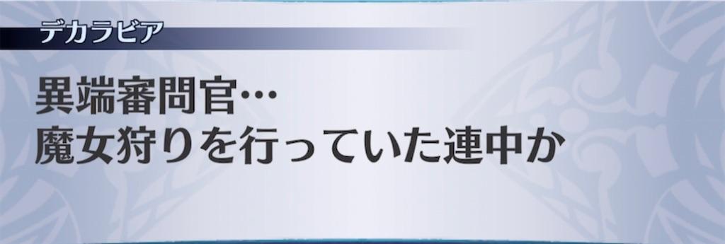 f:id:seisyuu:20210412202032j:plain