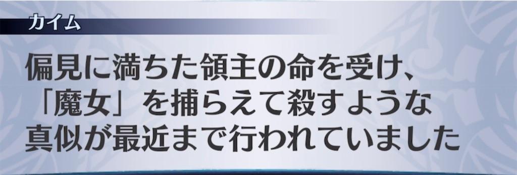f:id:seisyuu:20210412202121j:plain