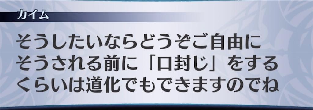 f:id:seisyuu:20210412205243j:plain