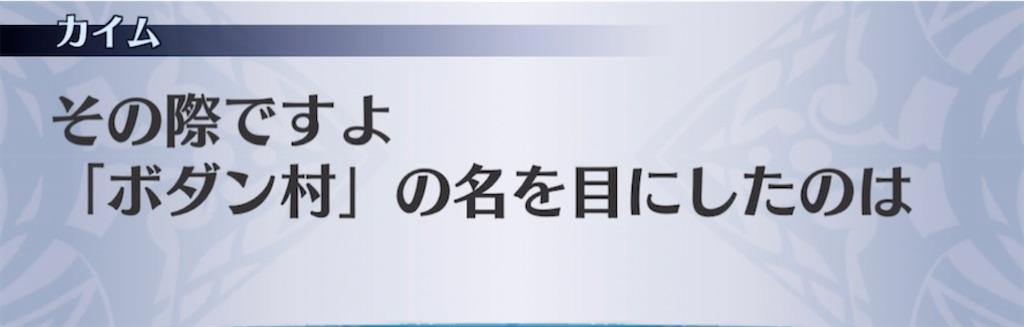 f:id:seisyuu:20210412205626j:plain