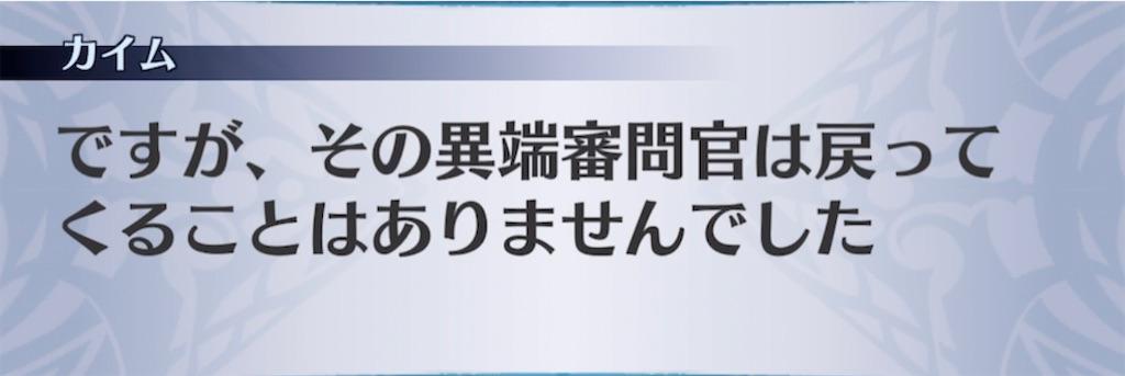 f:id:seisyuu:20210412205745j:plain