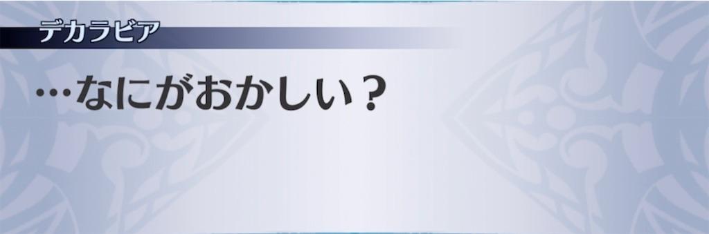 f:id:seisyuu:20210412210033j:plain