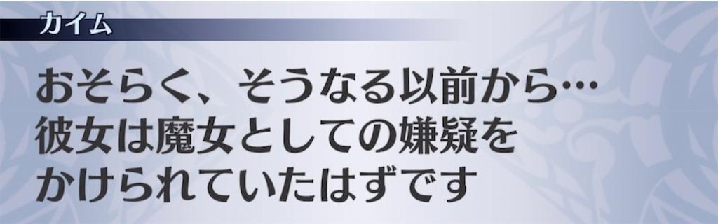 f:id:seisyuu:20210412210047j:plain