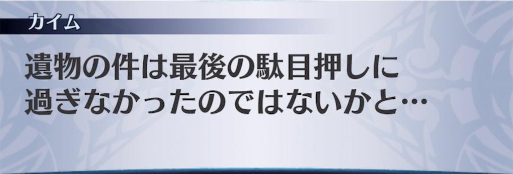 f:id:seisyuu:20210412210049j:plain