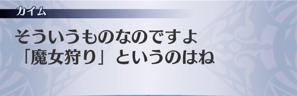 f:id:seisyuu:20210412210145j:plain