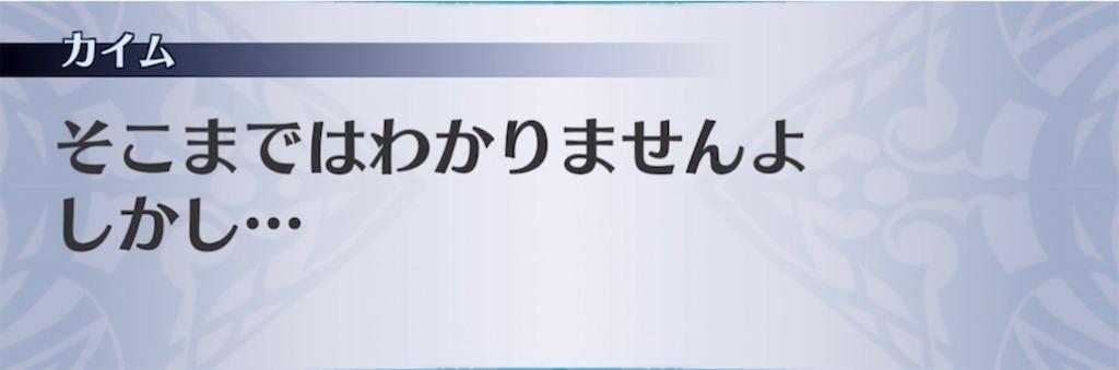 f:id:seisyuu:20210412210756j:plain