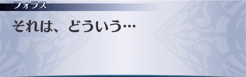 f:id:seisyuu:20210412210826j:plain