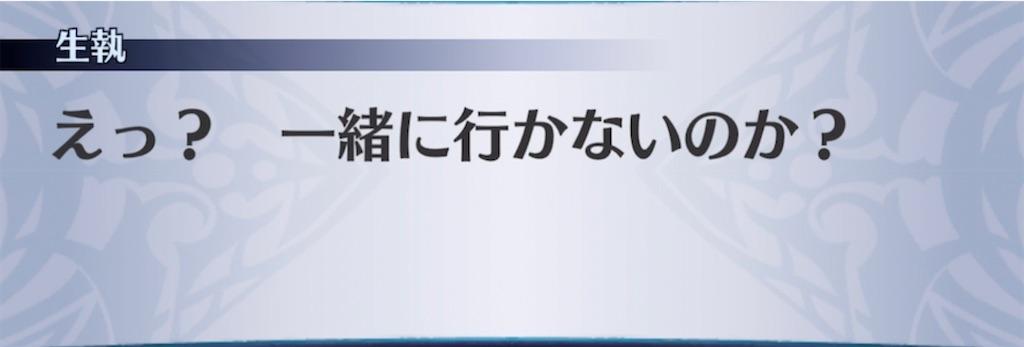 f:id:seisyuu:20210412211052j:plain