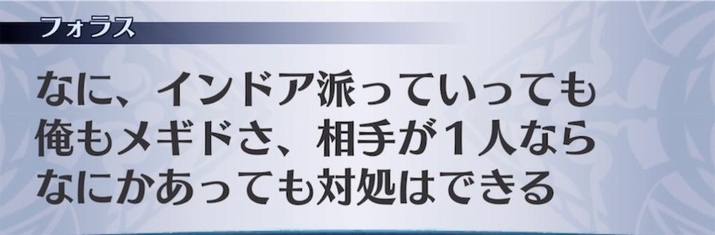 f:id:seisyuu:20210412211212j:plain