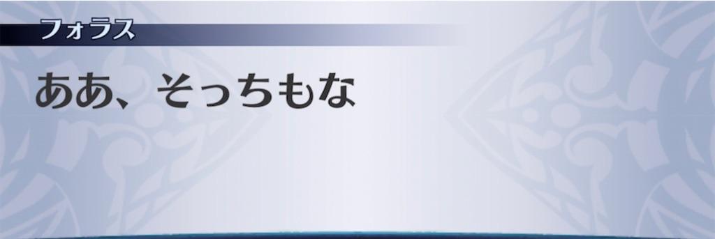 f:id:seisyuu:20210412211320j:plain