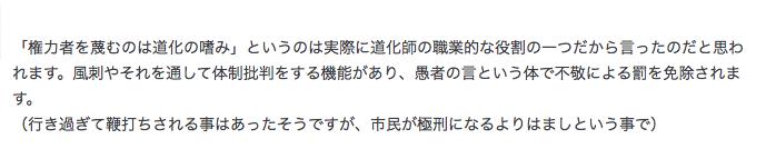f:id:seisyuu:20210412225033p:plain