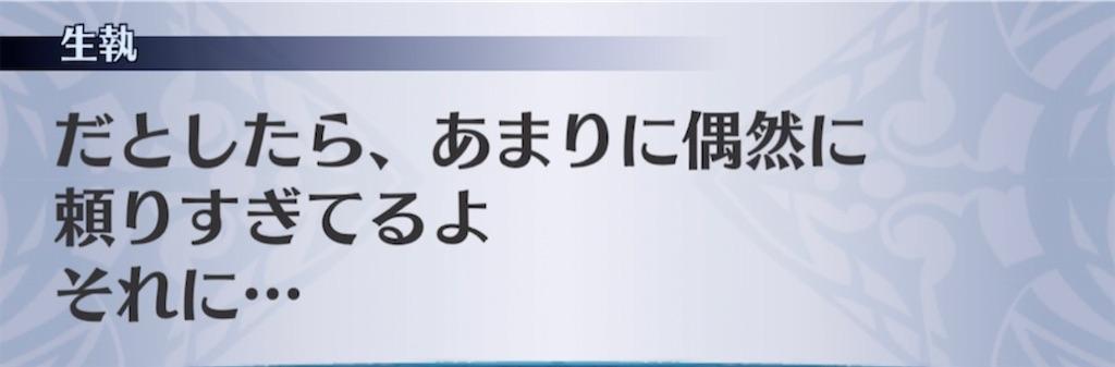 f:id:seisyuu:20210413024420j:plain