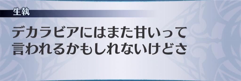 f:id:seisyuu:20210413024429j:plain