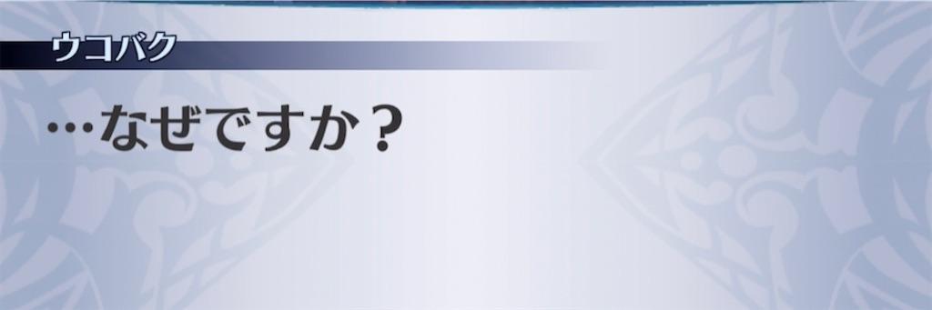 f:id:seisyuu:20210413032835j:plain