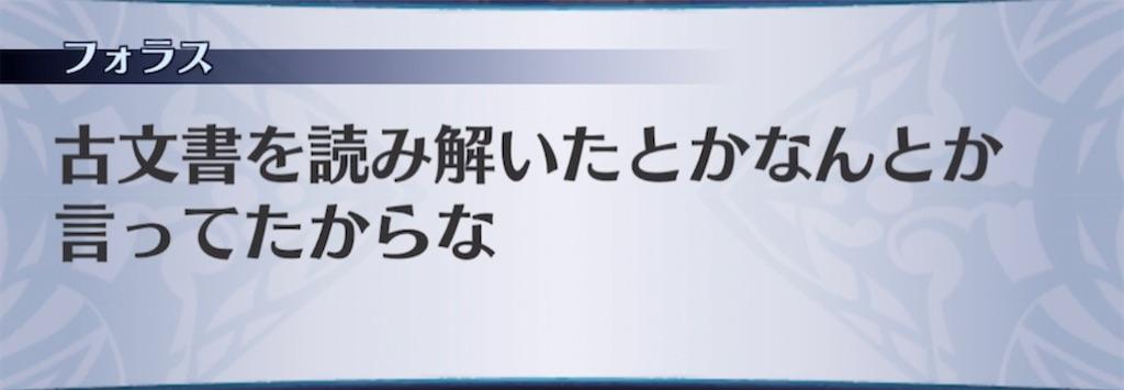 f:id:seisyuu:20210413032837j:plain
