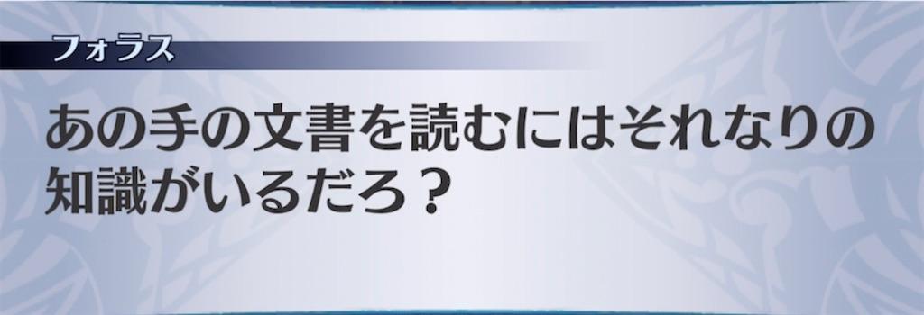 f:id:seisyuu:20210413032841j:plain