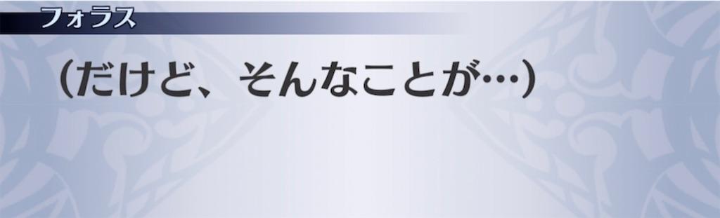 f:id:seisyuu:20210413033505j:plain