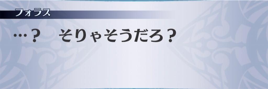 f:id:seisyuu:20210413033742j:plain