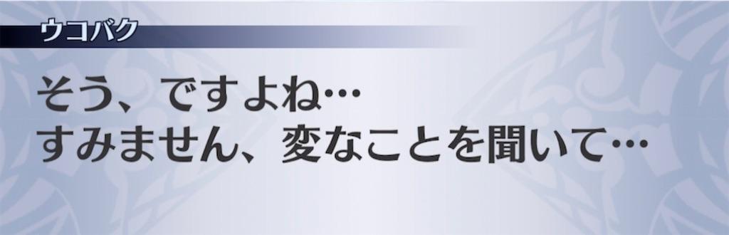 f:id:seisyuu:20210413033744j:plain