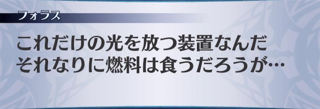 f:id:seisyuu:20210413033823j:plain