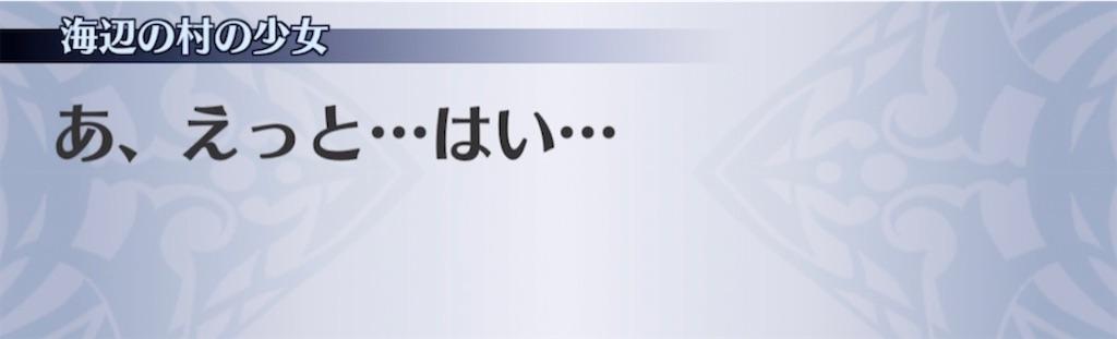 f:id:seisyuu:20210413044521j:plain