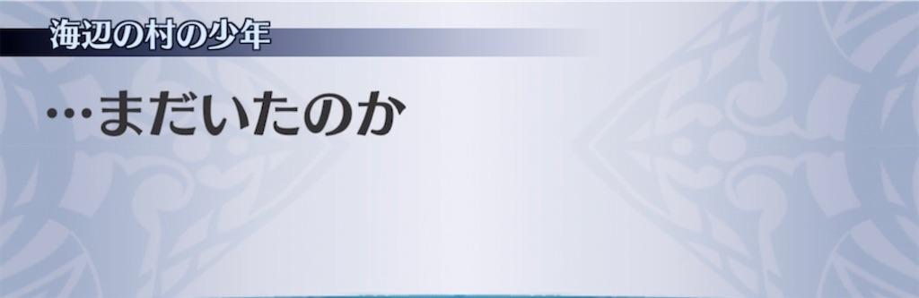 f:id:seisyuu:20210413044826j:plain