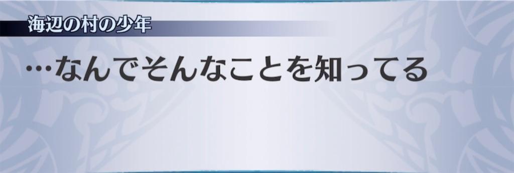 f:id:seisyuu:20210413044909j:plain