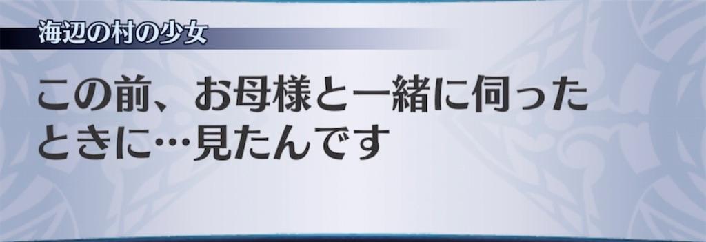 f:id:seisyuu:20210413044912j:plain