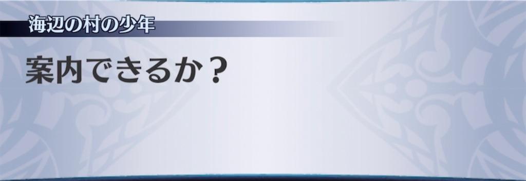 f:id:seisyuu:20210413045012j:plain