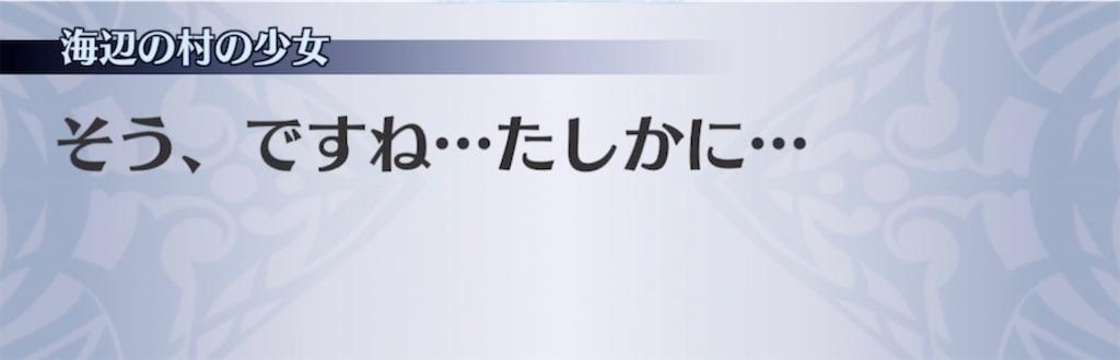 f:id:seisyuu:20210413045110j:plain