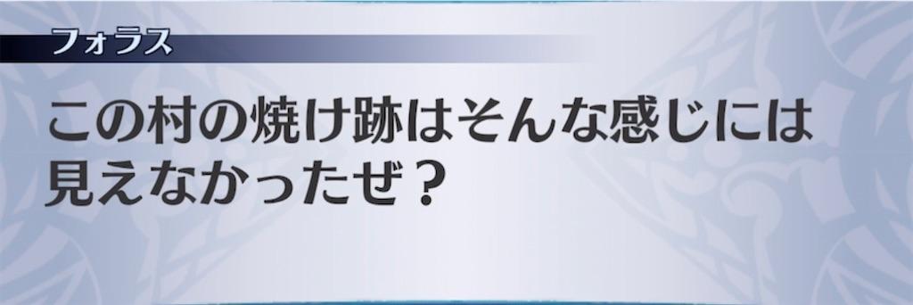 f:id:seisyuu:20210413045330j:plain