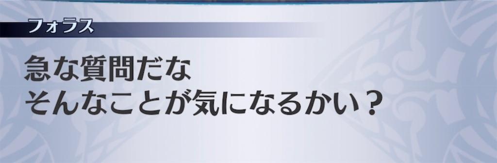 f:id:seisyuu:20210413045626j:plain