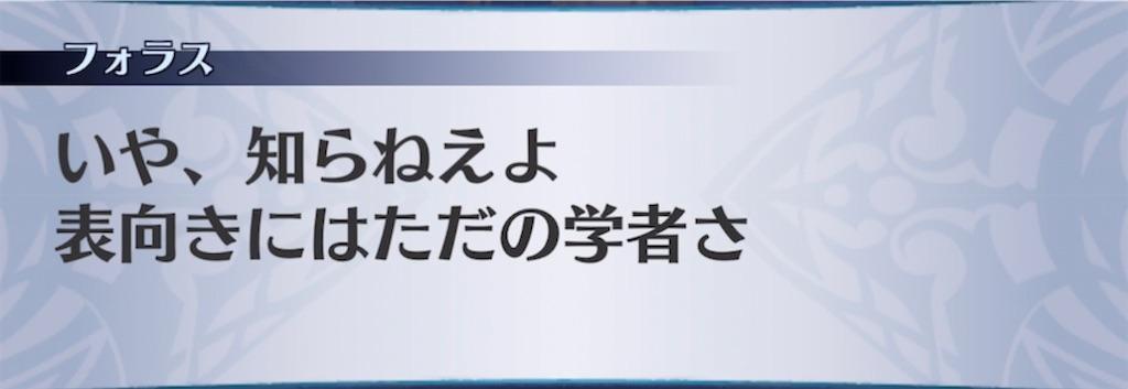 f:id:seisyuu:20210413051124j:plain
