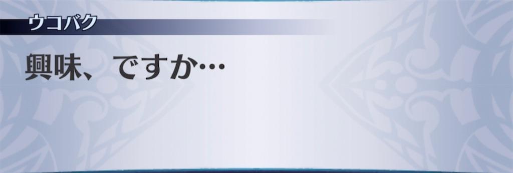 f:id:seisyuu:20210413053231j:plain