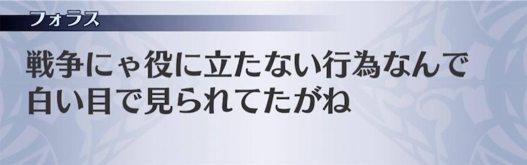 f:id:seisyuu:20210413053317j:plain