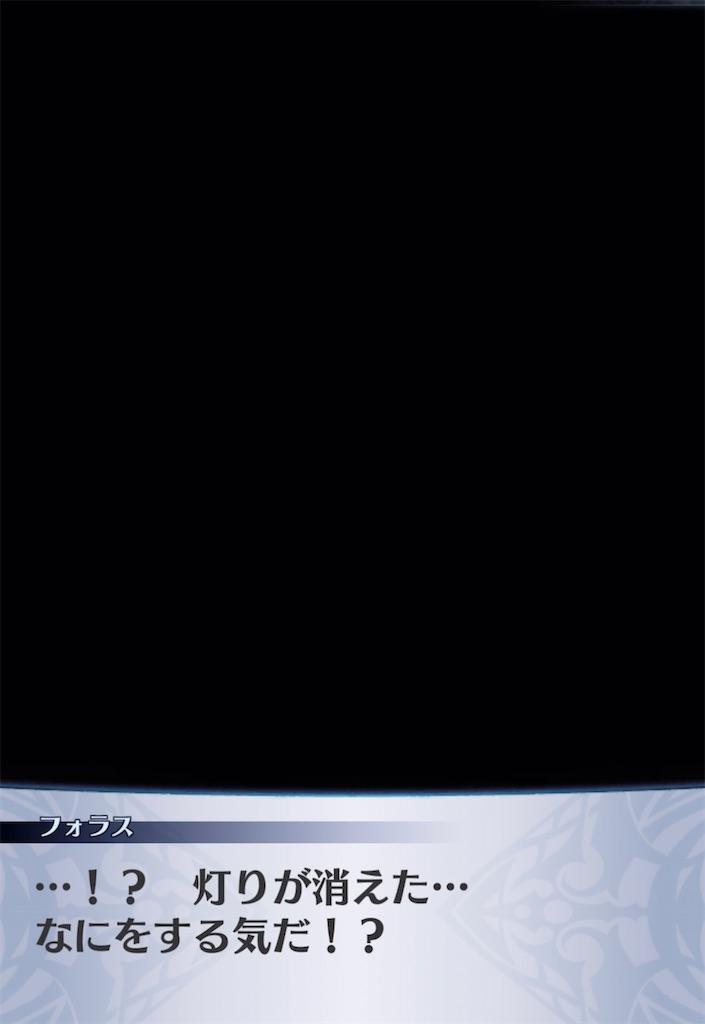 f:id:seisyuu:20210413053826j:plain