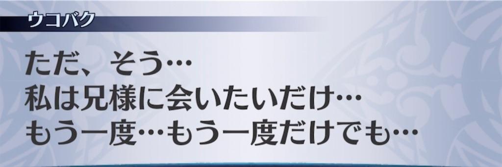 f:id:seisyuu:20210413053913j:plain