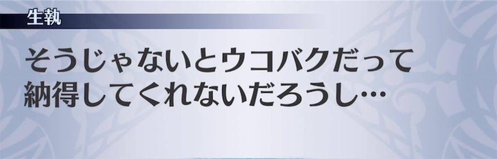 f:id:seisyuu:20210413070046j:plain