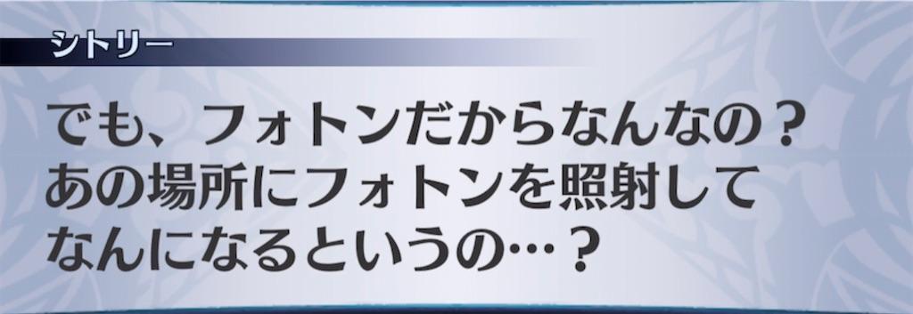 f:id:seisyuu:20210413070430j:plain