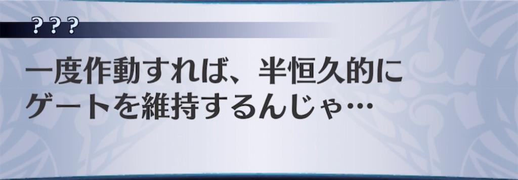 f:id:seisyuu:20210413085812j:plain