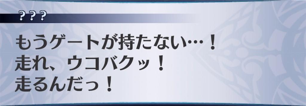 f:id:seisyuu:20210413090010j:plain