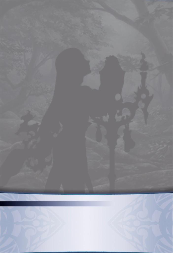 f:id:seisyuu:20210413090133j:plain