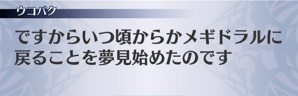 f:id:seisyuu:20210414180758j:plain