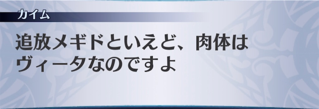 f:id:seisyuu:20210414183026j:plain