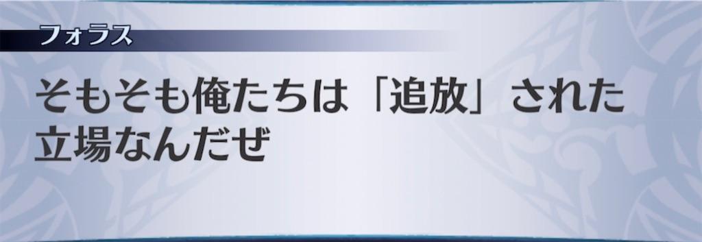 f:id:seisyuu:20210414184604j:plain